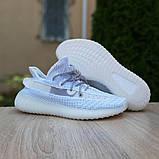 Мужские кроссовки Adidas Yeezy Boost 350 Серые с белым полный рефлектиф, фото 9