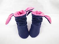"""Модные мягкие теплые Тапочки с ушками """"Зайки"""", комфортные, качественные"""
