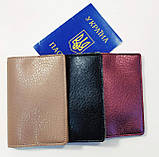 Обложка на биометрический, заграничный или внутренний паспорт, фото 7