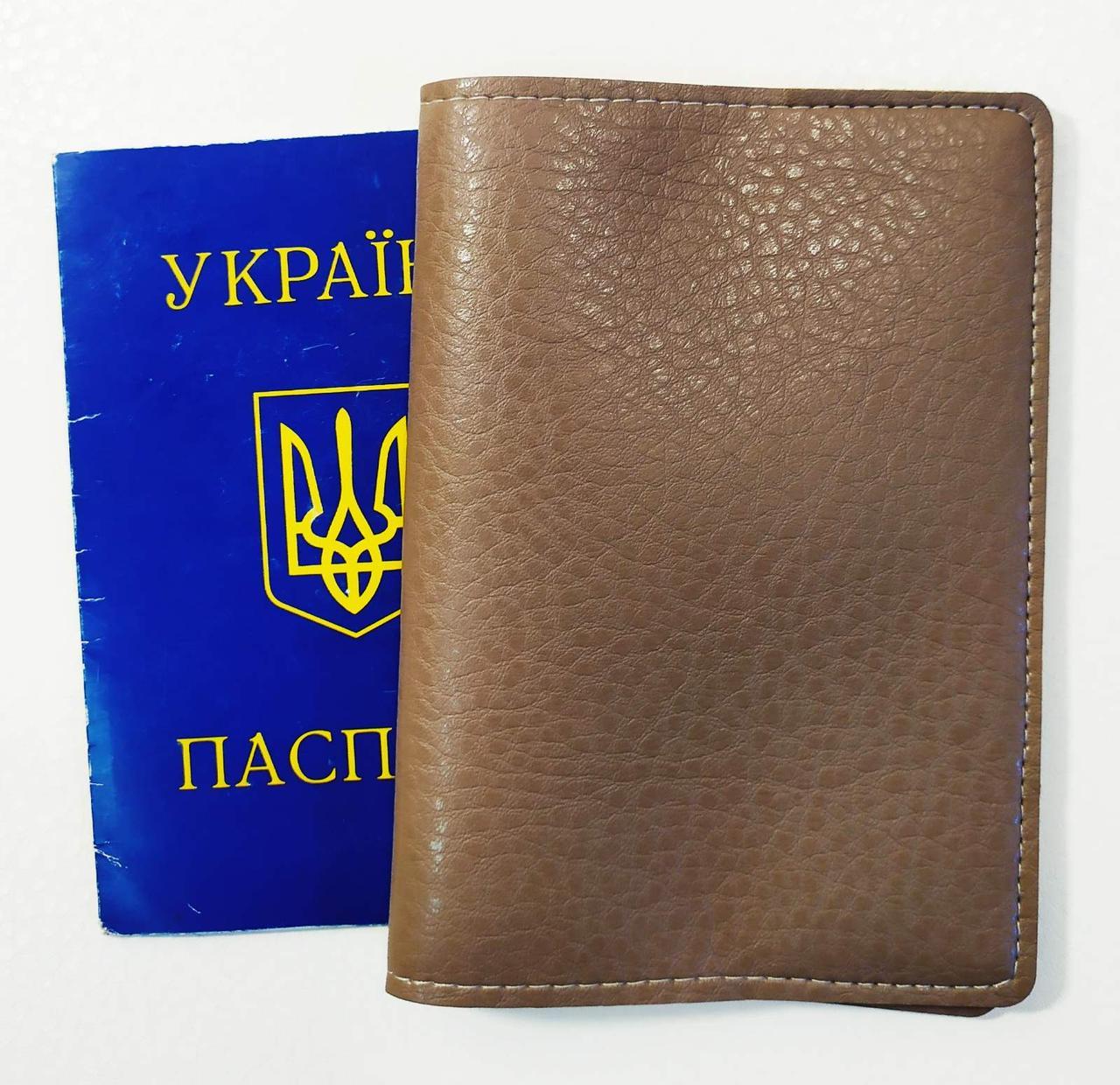 Обложка на биометрический, заграничный или внутренний паспорт
