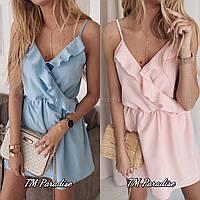 Женское летнее короткое платье сарафан голубое персиковое с рюшем софт 42-44 44-46 молодежное повседневное