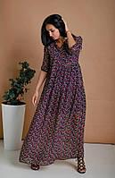Красивое легкое платье свободного кроя из цветного шифона синее 42-44