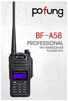Компания баофенг представила новую рацию Pofung BF-A58