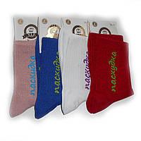 Женские носки с приколами Elegance - 10,50 грн./пара (высокие, паскудка), фото 1