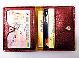 Обложка на ID паспорт + отделения для карт + кнопка, фото 2
