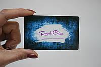 Прозора пластикова картка