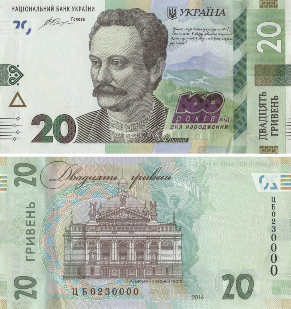 ПОВЕРТАЄМО 20 гривень за відгук про компанії (ТІЛЬКИ ДЛЯ ПОКУПЦІВ)