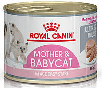 Royal Canin (Роял Канин) Babycat Instinctive корм для котят с момента отъема до 4 мес, 195 г. х 1шт