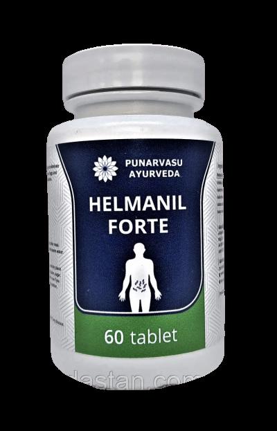 Гельманил, Хелманил Форте, Helmanil Forte - антигельминтное