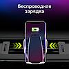 Автомобильный держатель с беспроводной зарядкой Smart Sensor Holder S5 + Видеорегистратор DVR K6000 в ПОДАРОК!, фото 9