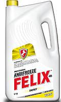 Охлаждающая жидкость (готовая) антифриз Felix (желтый) -42  5л
