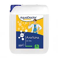 Жидкое средство против водорослей AquaDoctor AC Mix 1 л бутылка