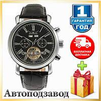 Мужские механические часы Jaragar Silver Star
