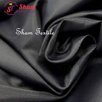 Палаточная ткань оксфорд 210D -115 г/м² темно серый графит