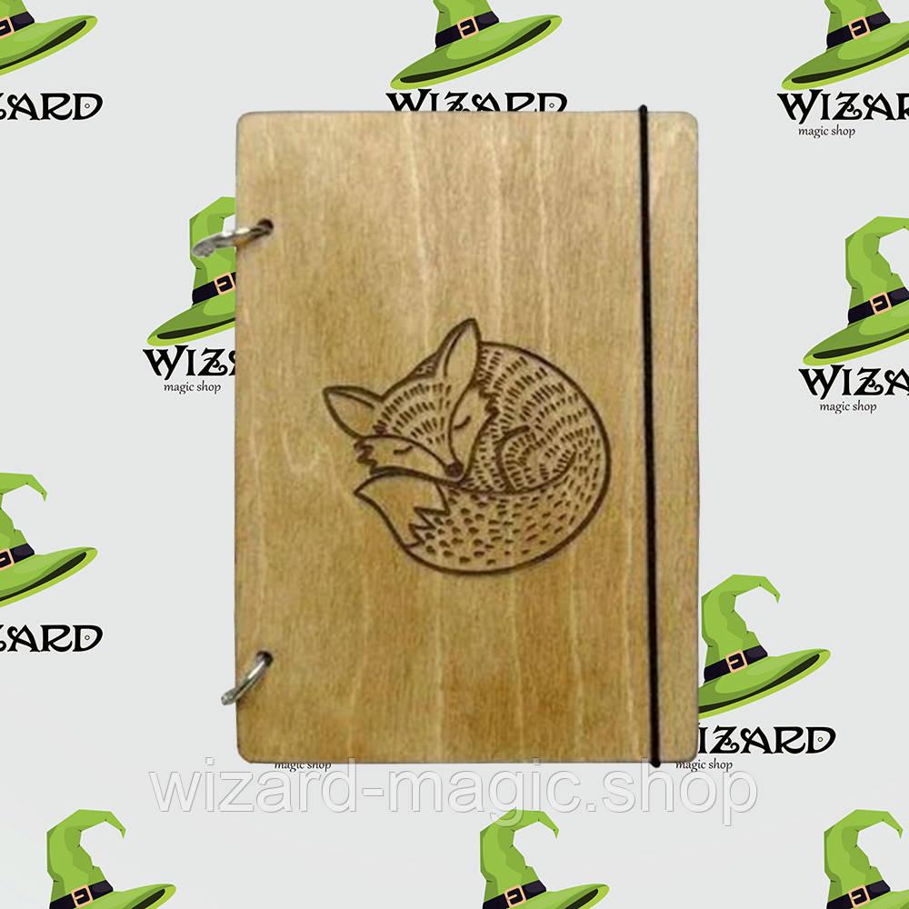 Деревянный блокнот А6 Спящяя лиса (мореное дерево)