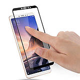 Защитное стекло 2.5D для Xiaomi Mi Max 3, фото 2