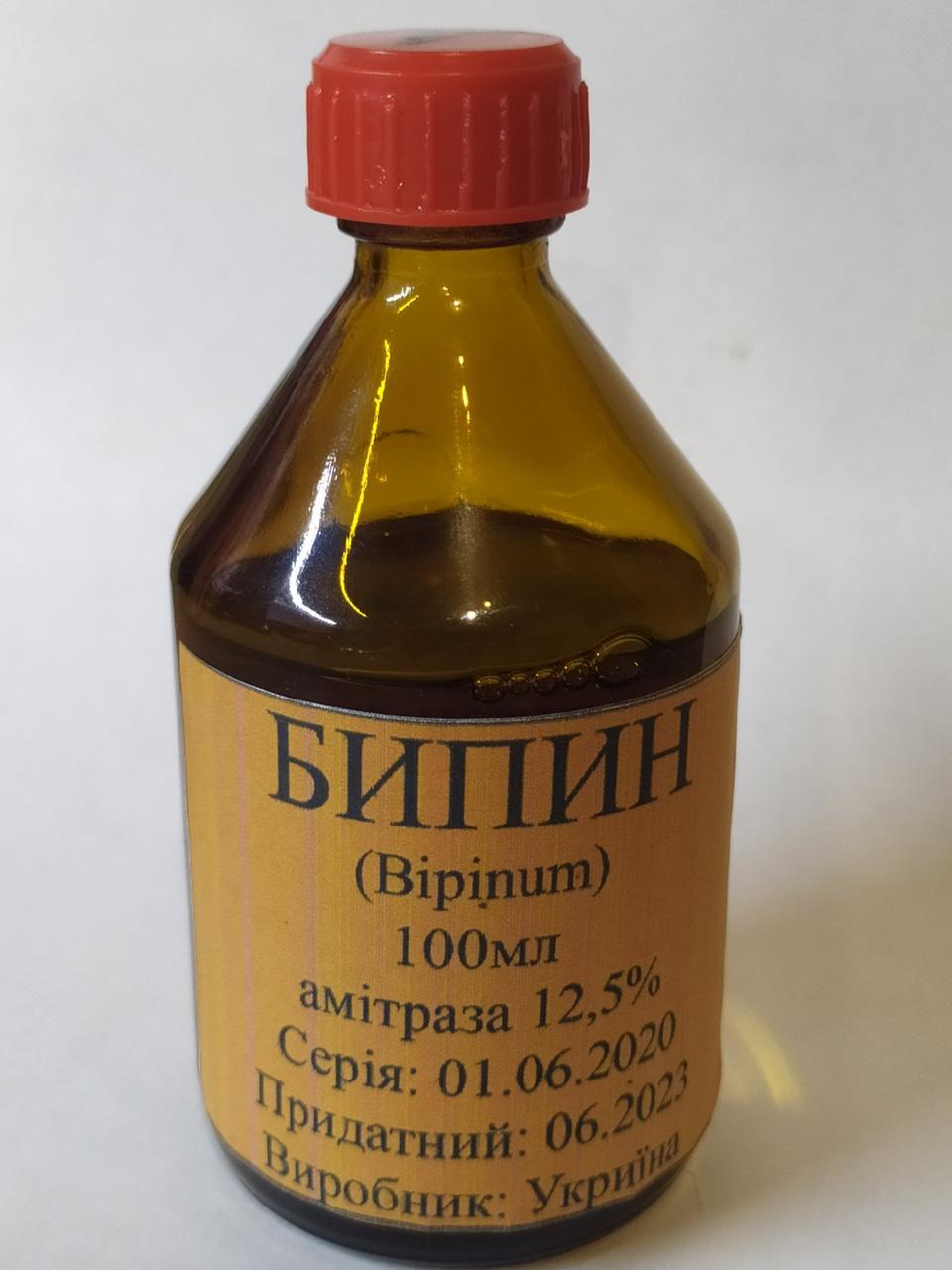 Бипин 100мл, Украина