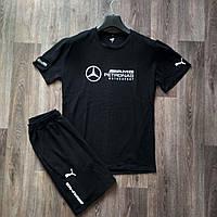 Комплект мужской футболка и шорты  Mercedes AMG Petronas Motorsport Puma черный
