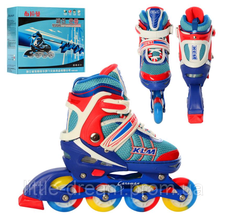 Детские раздвижные ролики ( роликовые коньки ) Profi Roller KLM со светящимися колесами р. 38-41 синие