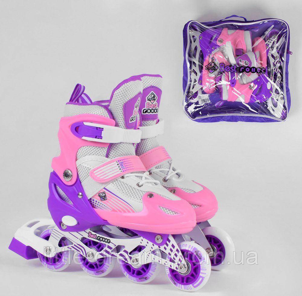 Раздвижные детские ролики Best Roller 60019-М размер 34-37 колёса PVC d – 7 см со светом в сумке коралловый