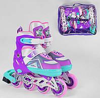 Детские ролики раздвижные (роликовые коньки) со светом в сумке Best Roller р. 34-37 фиолетовые