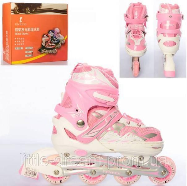 Четырехколесные детские роликовые коньки (ролики) A 4127-S-P, размер 32-35, розовый