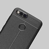 Защитный чехол-накладка под кожу для Huawei Honor 7X, фото 3