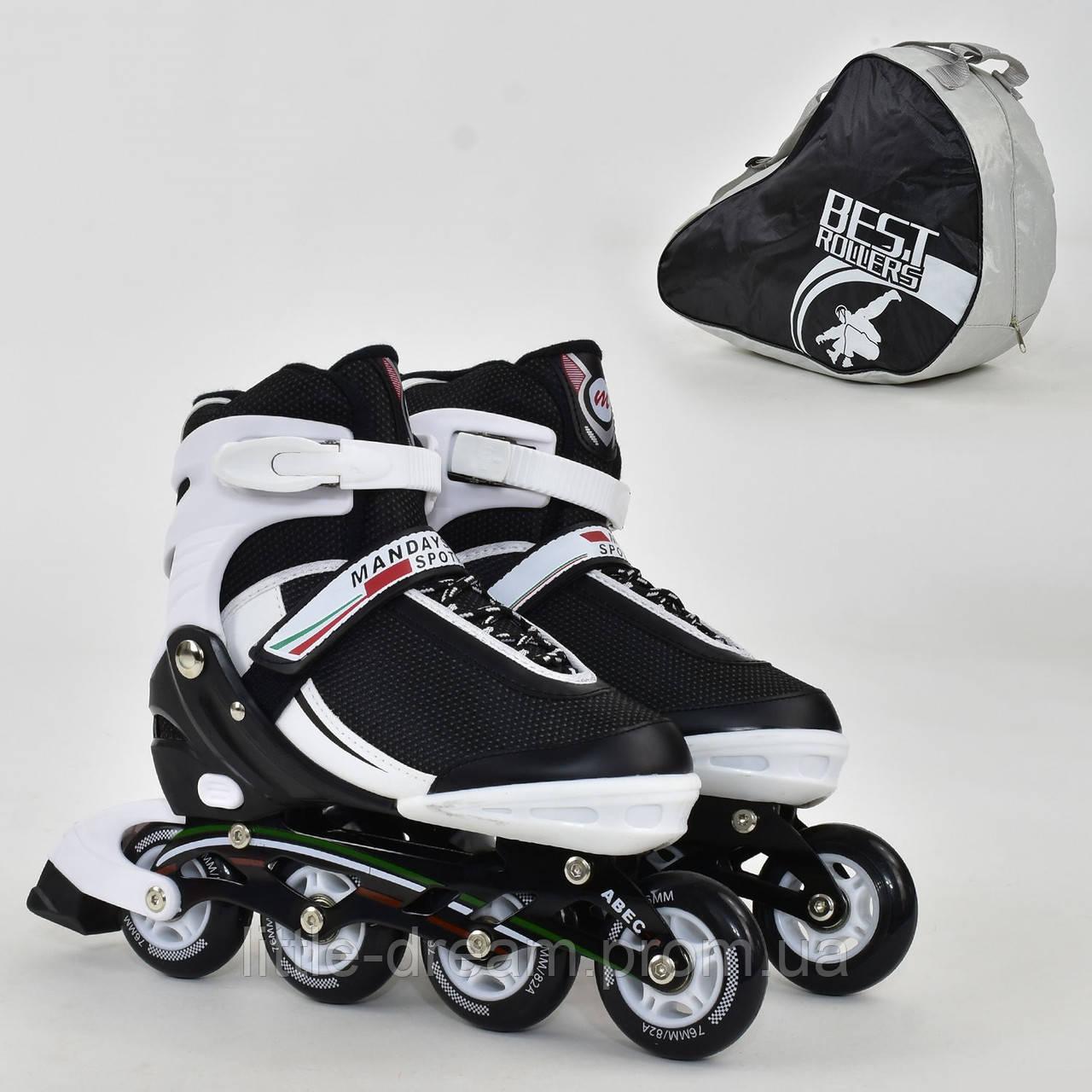 """Ролики 9003 """"L"""" Best Roller бело-черные (размер 39-42), колёса PU, без света, в сумке, d=7.6 см"""