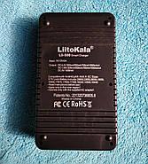 Зарядное устройство LiitoKala Lii-500 с блоком питания и автоадаптером. Оригинал, фото 10
