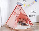 Детская палатка, Вигвам, детский домик, шатер - 5 цветов, фото 4
