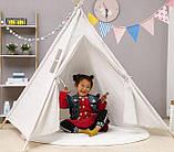 Детская палатка, Вигвам, детский домик, шатер - 5 цветов, фото 3