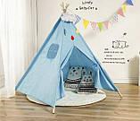 Детская палатка, Вигвам, детский домик, шатер - 5 цветов, фото 8