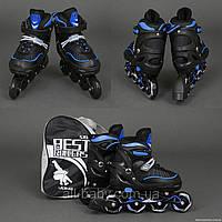 """Роликовые коньки (ролики) Best Rollers 5700 """"S"""" синие, фото 1"""