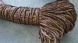Шнур поліпропіленовий без сердечника 3мм Коричневий із золотим люрексом, фото 2