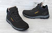 Чоловічі зимові спортивні черевики чорного кольору ботинки (Кла-171ч)