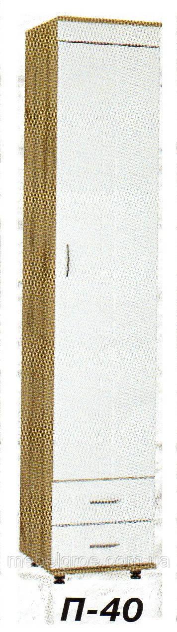 Шкаф-пенал Камелот П-40 тм Пехотин