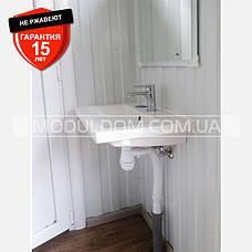 """Санитарный мобильный модуль """"Туалет"""" (5 х 2.5),  на основе цельно-сварного металлокаркаса., фото 3"""