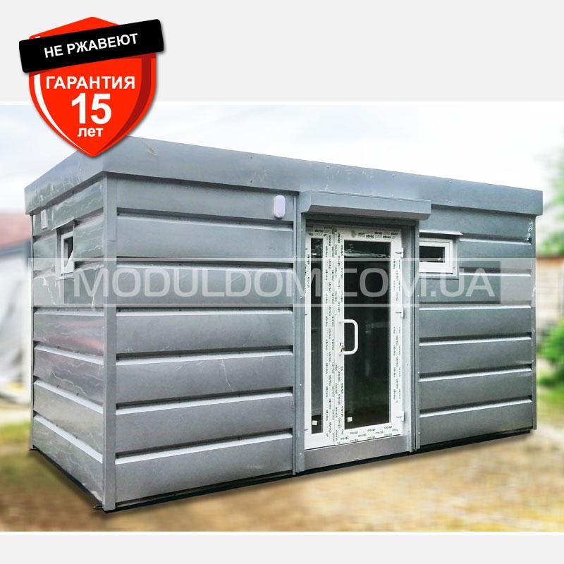 """Санитарный мобильный модуль """"Туалет"""" (5 х 2.5),  на основе цельно-сварного металлокаркаса."""