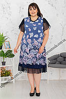 Платье Сетка Купон №2