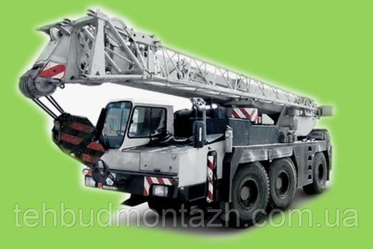 Аренда Крана 40 тонн стрела 30 м