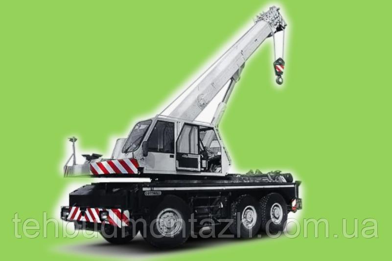 Аренда Крана 40 тонн стрела 33 м