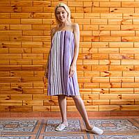 Банное полотенце махровое (килт-парео) 90х150 см фиолетовый