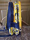 Рюкзак школьный, фото 3