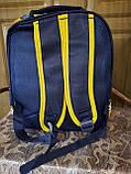Рюкзак школьный, фото 2