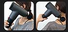 Массажер Fascial Gun HG-320 | Портативный ручной мышечный массажер для тела, фото 3