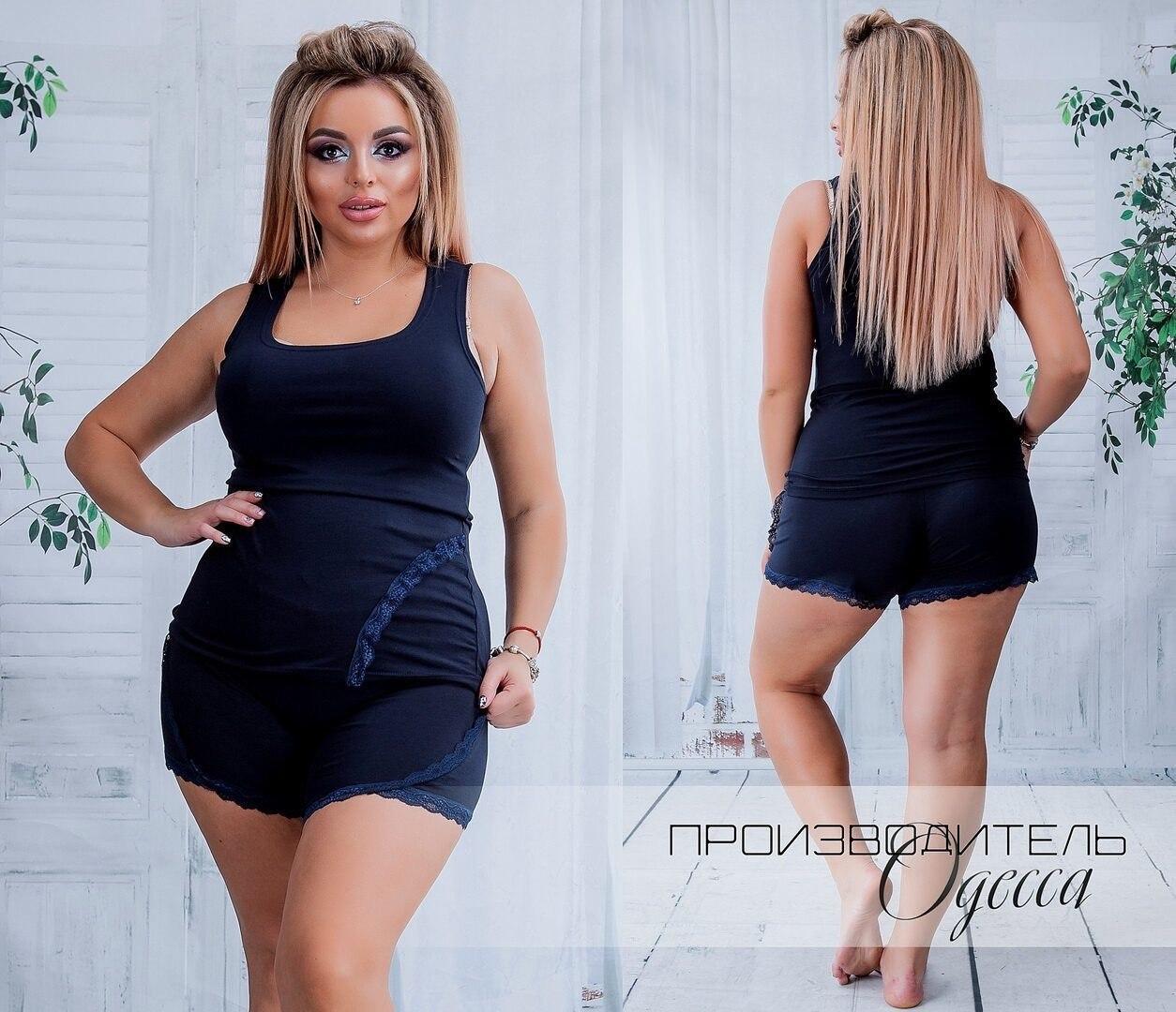 """Восхитительный женский пижамный комплект, ткань """"Турецкий трикотаж"""" Темно-синий 50 размер"""