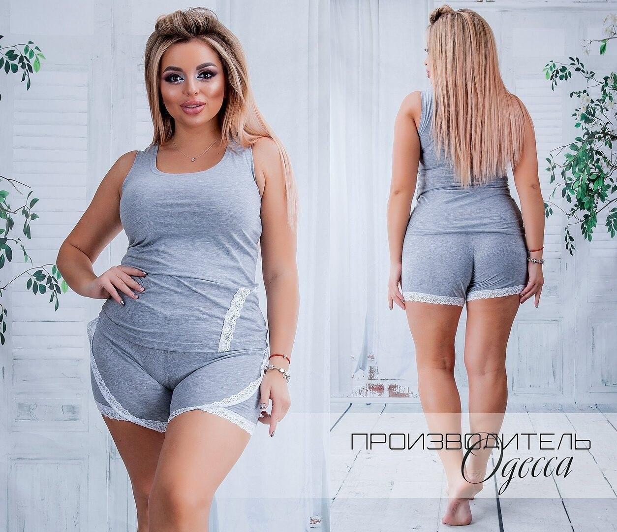 """Восхитительный женский пижамный комплект, ткань """"Турецкий трикотаж"""" 50, 52, 54, 56 размер 50"""