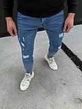 Джинсы мужские синие брендовые рваные, фото 5