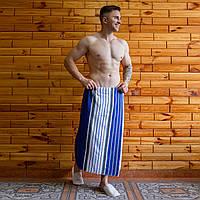 Банное полотенце махровое на запах 90х150 см синий