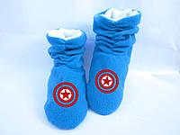 Тапочки  ботинки Капитан Америка